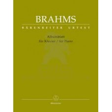 BRAHMS: ALBUMBLATT FOR PIANO