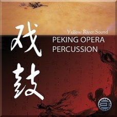 Best Service Peking Opera Percussion - Digital Delivery