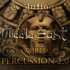 Best Service Evolution Series World Percussion 2.0 - Middle East - Digital Delivery